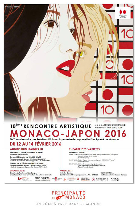 Rencontre Artistique Monaco Japon 2012